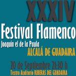 Música, cine y flamenco en Alcalá de Guadaíra